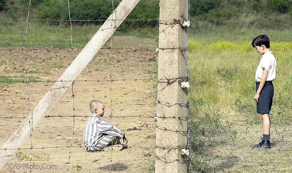 The Boy In The Striped Pyjamas เด็กชายในชุดนอนลายทาง
